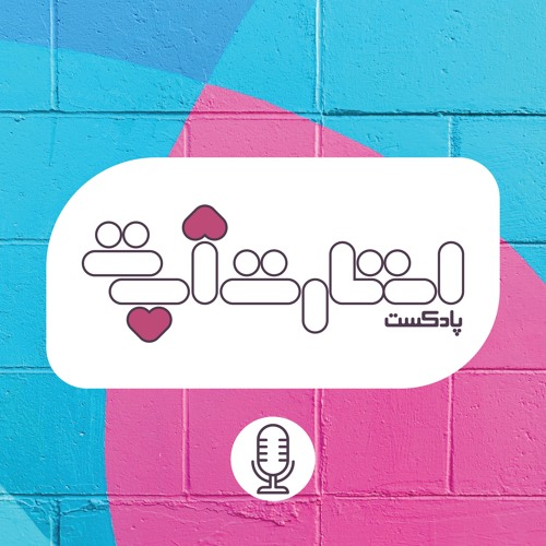 Startupet Podcast's avatar