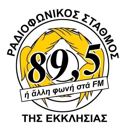 Ραδιόφωνο της Εκκλησίας της Ελλάδος's avatar