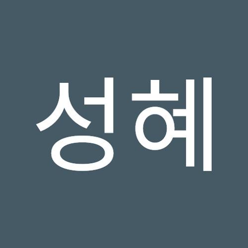 함성혜's avatar