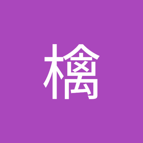 林檎's avatar