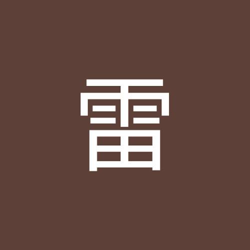 陈雷's avatar