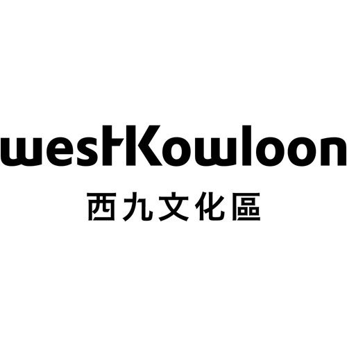 West Kowloon Cultural District Songs