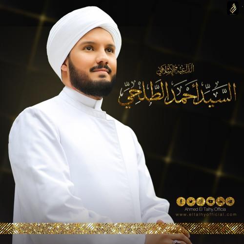 Ahmed ElTalhy's avatar