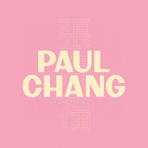 Paul Chang's avatar