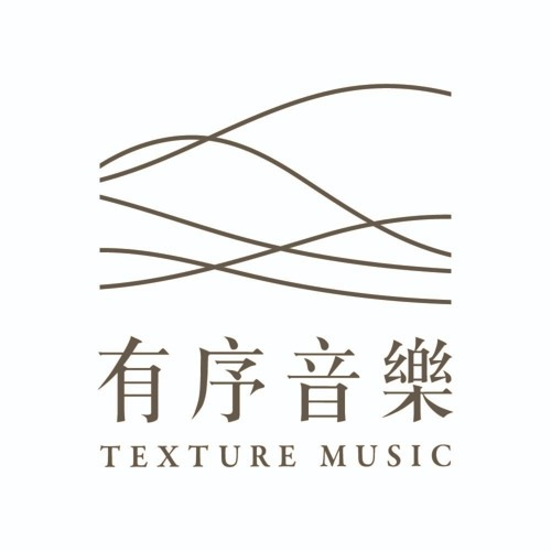 Texture Music Songs