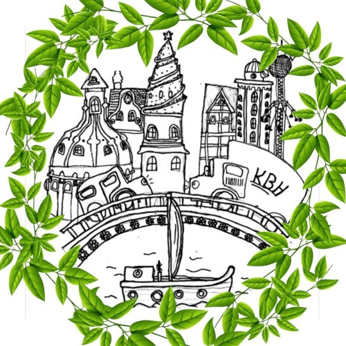 BØRNECASTEN: Fritidscenter Indre By & Chr.havn's avatar