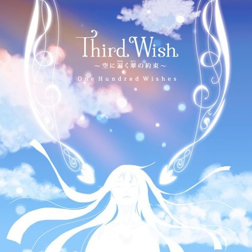 One Hundred Wishes's avatar