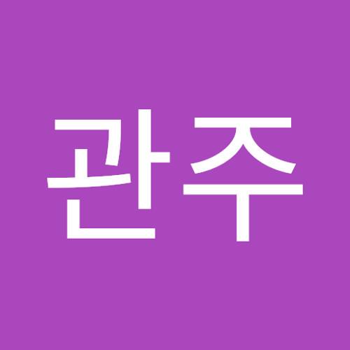 장관주's avatar