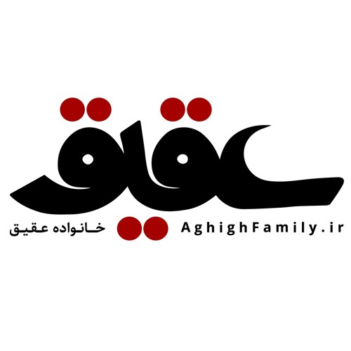 aghighfamily's avatar