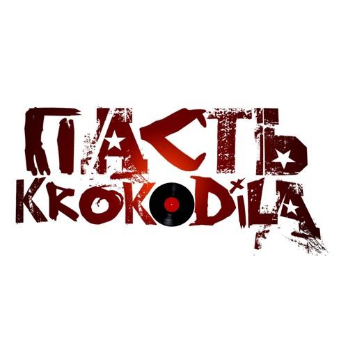 Пасть Крокодила's avatar