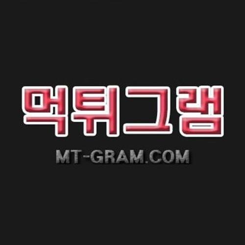 먹튀그램's avatar