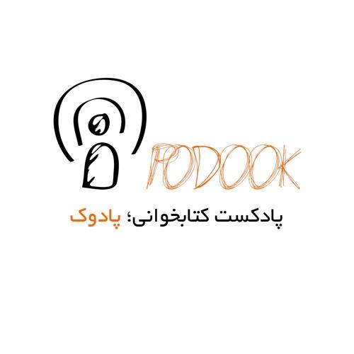 Podook's avatar
