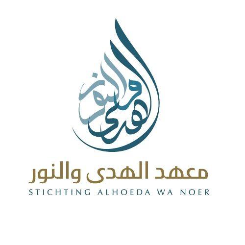 Alhoeda Wa Noer's avatar