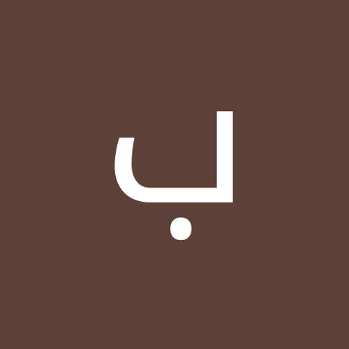 أضفيت علي الحسن العبقا || نيسا سابيان 💙
