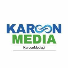 KaroonMedia.ir