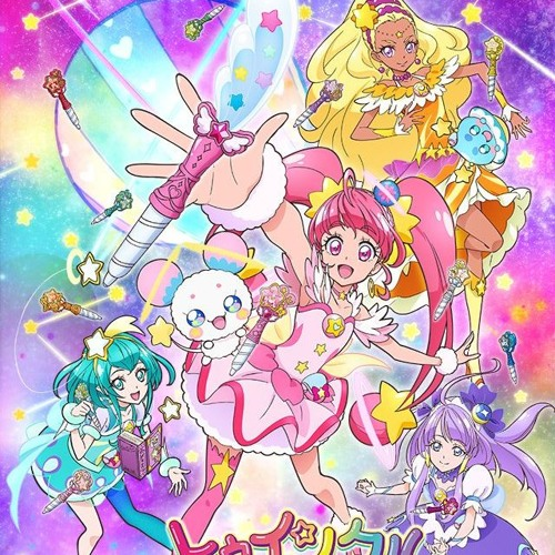 Star Twinkle Pretty Cure Image Albums and Songs