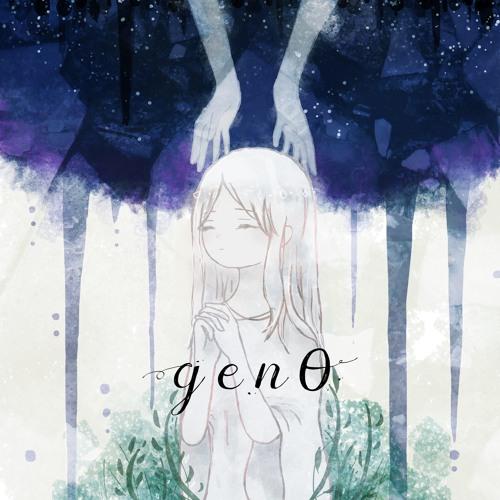 genθ's avatar