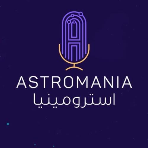 Astromania استرومينيا's avatar