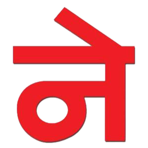 Nepal Magazine's avatar