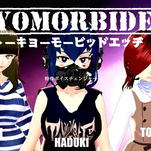 TokyoMorbidEdge's avatar