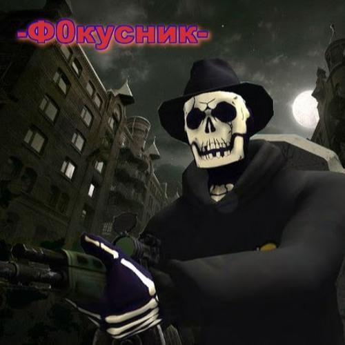 -Ф0кусник- Контровичь's avatar