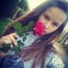 Ira Love