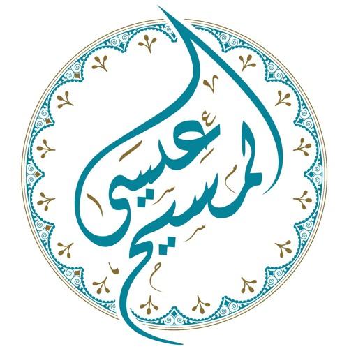 Issa Almasih's avatar