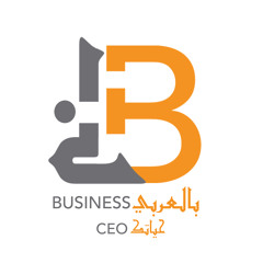 businessبالعربي