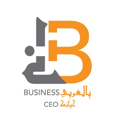 businessبالعربي's avatar