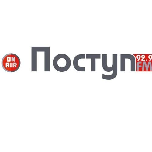 Radio Postup's avatar