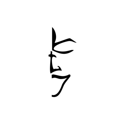 Suraj Mani's avatar