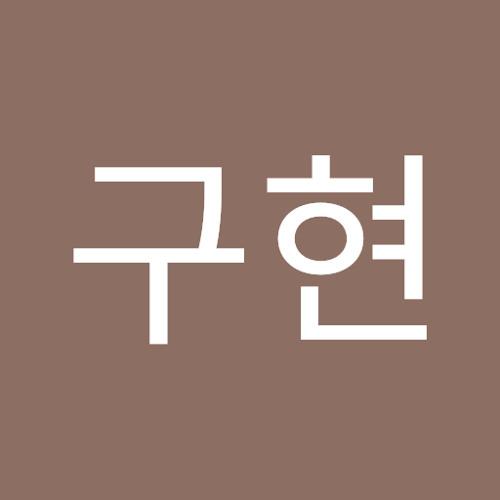 김구현's avatar