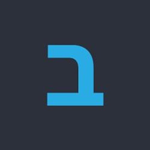 Kan Bet - כאן ב's avatar