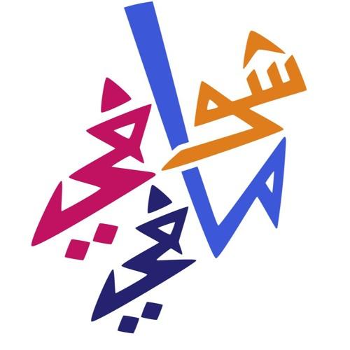 Shufi Mafi محطة شوفي مافي's avatar