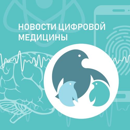 EverCare - Новости цифровой медицины's avatar