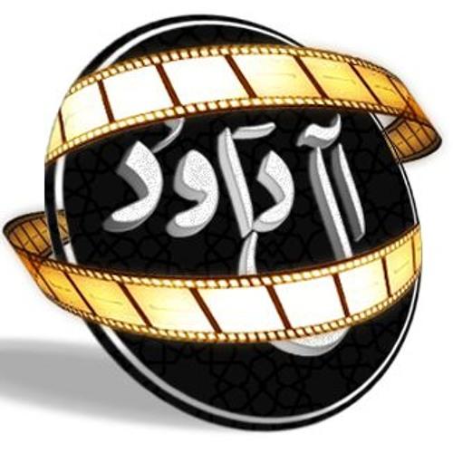 تلاوة ١٥ - محمد محمود عوض - ما تيسر من سورة الإسراء
