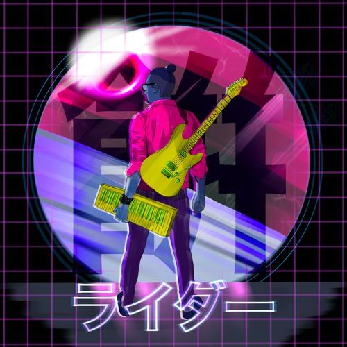 Mochii Rider's avatar