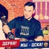 Eliseev Ilya