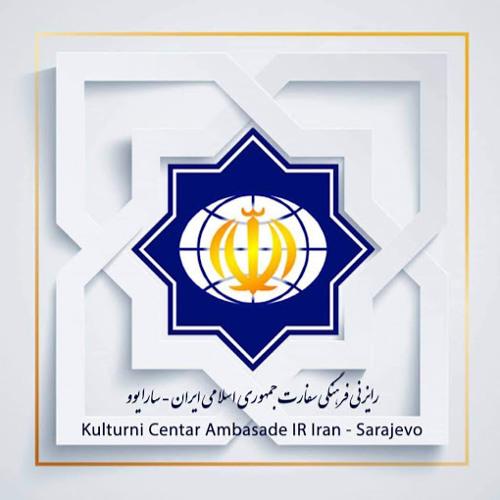 Iranski Kulturni BiH's avatar