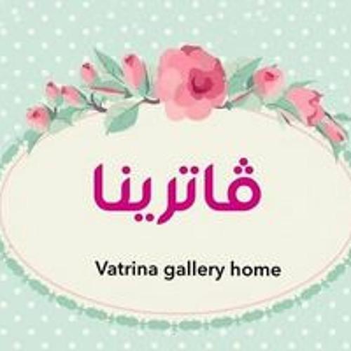 ڤاتر ينا's avatar