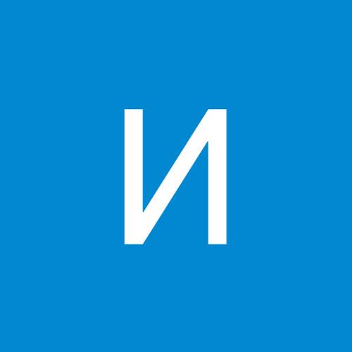 Илья Меркулов's avatar