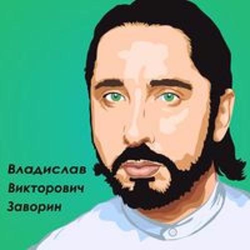 Владислав's avatar