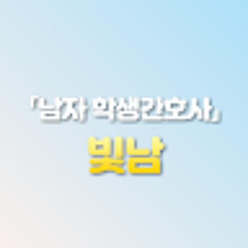 Bitnam Vlogs빛남's avatar