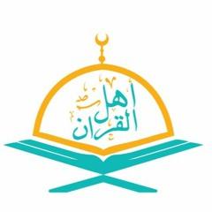 قرآن من القلب تلاوة للشيخ عبدالله الزيات ❤️ - ما تيسر من سور البقرة