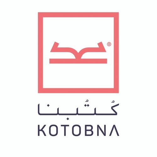 Kotobna's avatar