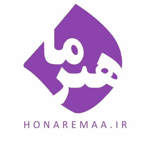 Honaremaa.ir | سایت هنر ما's avatar