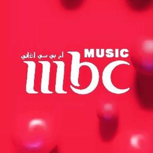 ام بي سي اغاني Music S Stream