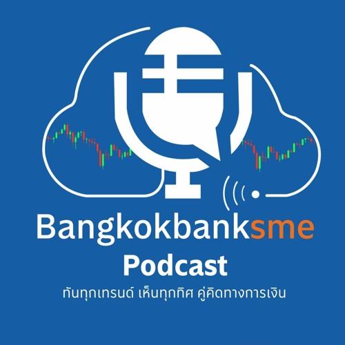 Bangkok Bank SME's avatar