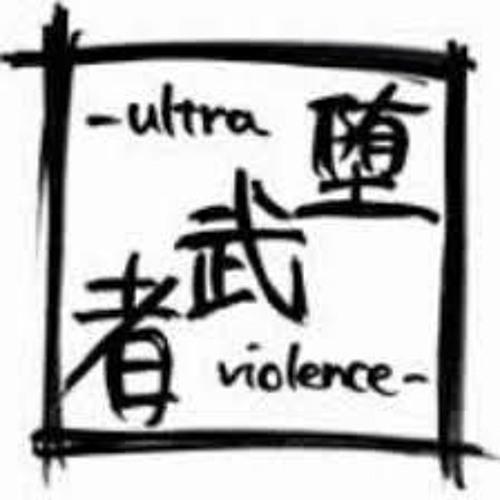 ochimusyagrind's avatar