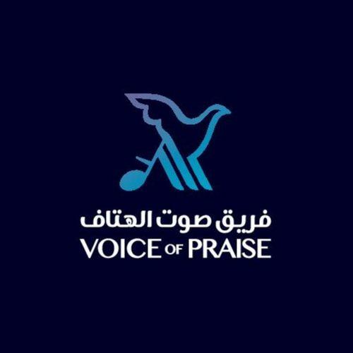 Voice of Praise Team's avatar